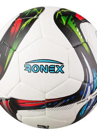 Мяч футбольный гибридный Ronex, mod AD