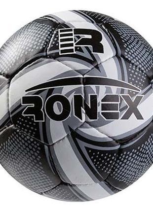 Мяч футбольный Grippy Ronex PM-65, серый