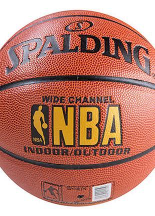 Мяч баскетбольный Spalding №7 PU NBA WideChannel