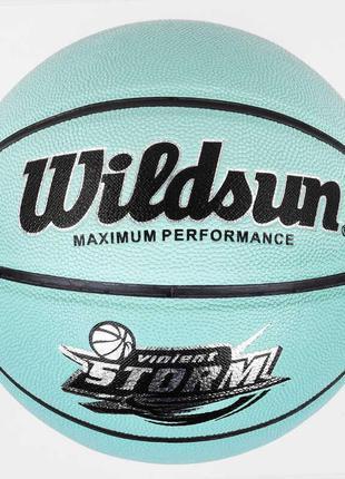 Мяч Баскетбольный C 44460 (30) НЕОНОВЫЙ светоотражающий, вес 5...