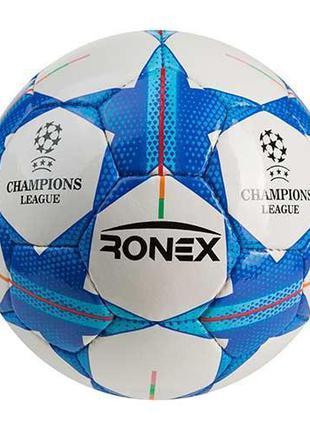 Мяч футбол №4 Finale