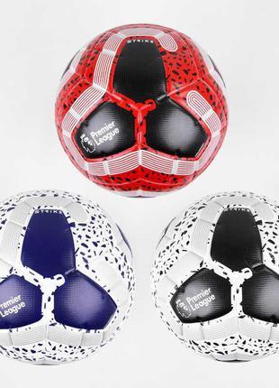 Мяч футбольный C 44617 (30) 3 вида, вес 420 грамм, материал PU...