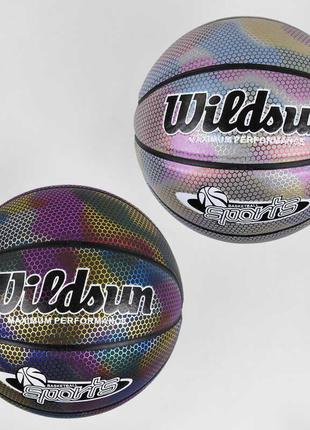 Мяч Баскетбольный C 44463 (12) 2 цвета, НЕОНОВЫЙ светоотражающ...