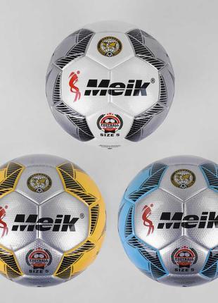 Мяч футбольный C 44575 (30) 3 вида, вес 420 грамм, материал PU...
