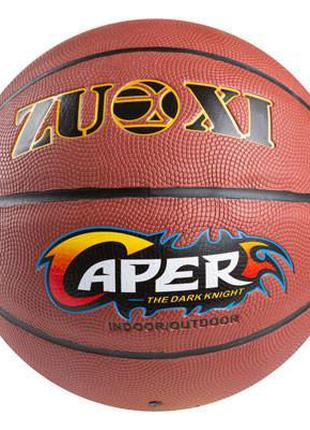 Мяч баскетбольный ZUOXI Caper №7 PU
