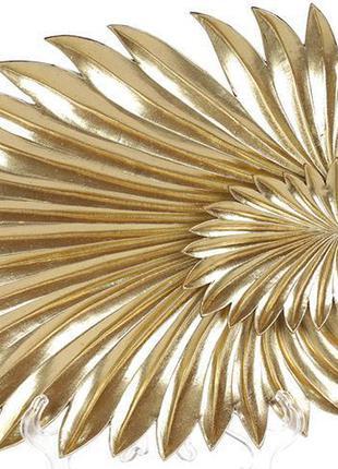"Декоративное блюдо ""Пальмовый лист"" 41х3.5х23см полистоун, золото"
