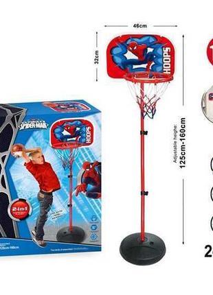 Баскетбол MY 1704 C (12/2) в коробке