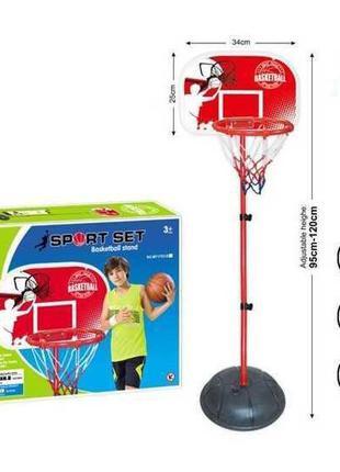 Баскетбол MY 1703 A (24/2) мяч, насос, в коробке