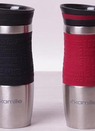 Термокружка Kamille Machiato 380мл из нержавеющей стали