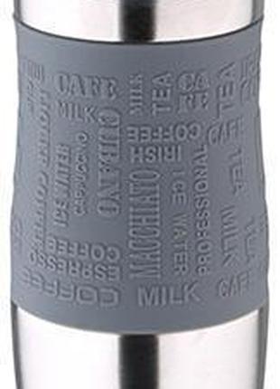 Термокружка Bergner Vacuum Travel Grey 400мл с силиконовой нак...