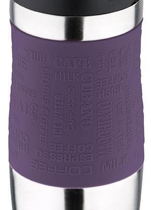 Термокружка Bergner Vacuum Travel 400мл, фиолетовая