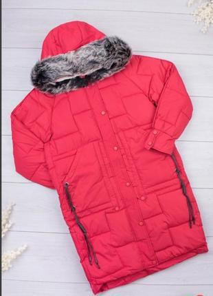 Куртка пальто длинная  зимняя с мехом