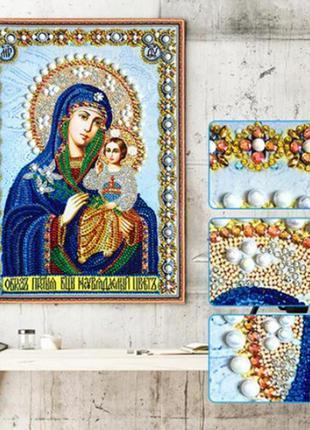 Алмазная вышивка икона божией матери 30х40 см, зеркальные исп...