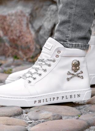 Мужские Ботинки :Philipp Plein White