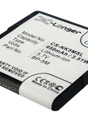 Аккумулятор Nokia BP-5M 950 mAh