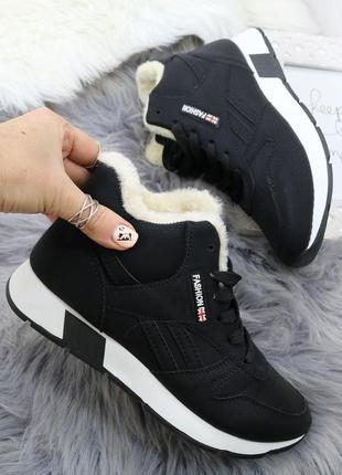Шикарные зимние кроссовки чёрного цвета,стильные зимние кроссо...