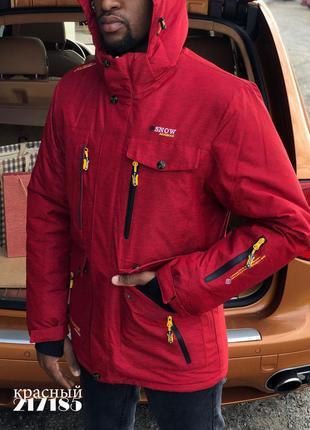 Шикарная мужская зимняя куртка