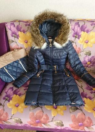 Зимнее пальто 42 р.