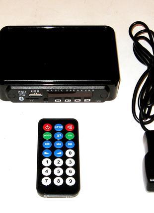 Медиацентр Bluetooth, MP3, FM, microSD, USB, LIN