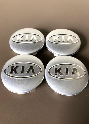 Колпачки Для Дисков KIA C5314K58 58mm