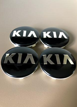 Колпачки Для Дисков KIA 58mm чорные