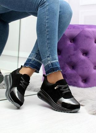 Кожанные кроссовки, кеды