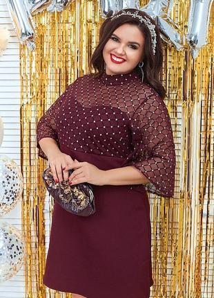 Шикарное вечернее праздничное платье бордо большие размеры