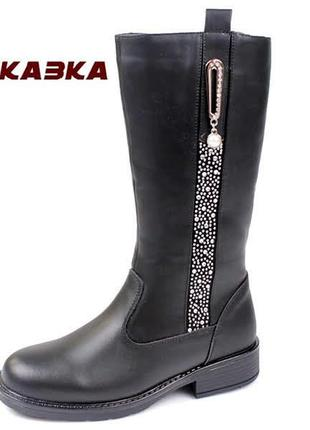 Высокие зимние сапоги для девочки на овчине зимові черевики чо...