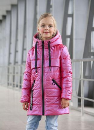 Парка куртка детская демисезонная для девочки