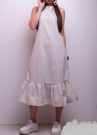 Трендовое платье в полоску с воланом, ниже колена