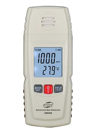 Газоанализатор аммиака NH3+термометр (0-100 ppm, 0-50°C) BENET...