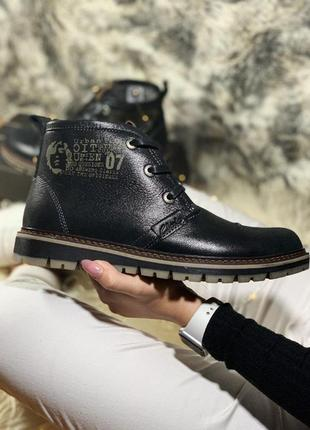 Шикарные мужские кожаные ботинки/ сапоги clarks на меху 😍 (зима)