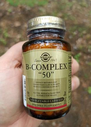 США! Комплекс витаминов группы Б Solgar B-Complex 50 (50 капсул)
