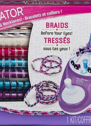 Cool Maker KumiKreator набор для плетения браслетов necklace a...