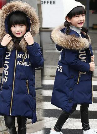 Пуховик еврозима пальто зимнее куртка длинная