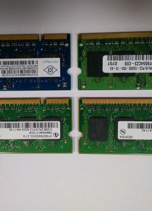Оперативная память DDR2 - 512mb