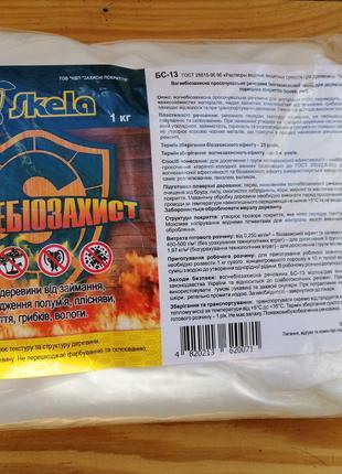 Антисептик-антипирен для древесины, 1 кг