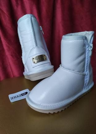 Натуральные кожаные угги на змейке!белые ботинки на девочку!зи...