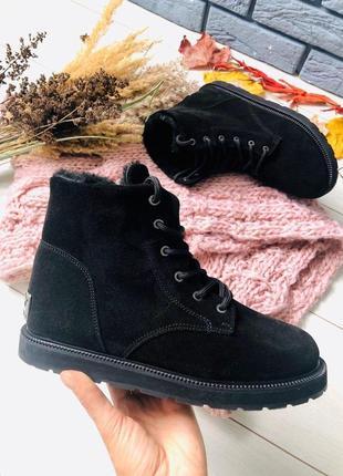 Зимние женские замшевые черные ботинки