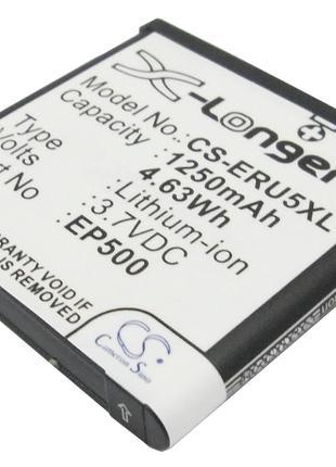 Аккумулятор Sony Ericsson EP500 1250 mAh