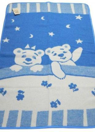 Детское одеяло шерстяное жаккардовое Vladi - 100*140 Умка голубое