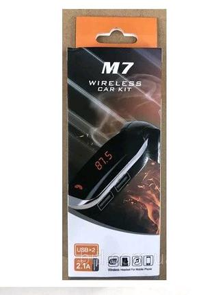 Автомобильный FM модулятор M7 2USB FM передатчик для авто Автомоб