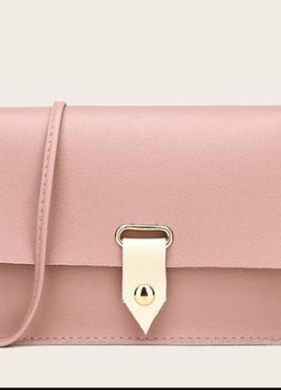 Розовая сумка кросс-боди