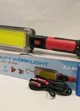 Фонарь переноска на аккумуляторе с магнитом и крючком для подвеши