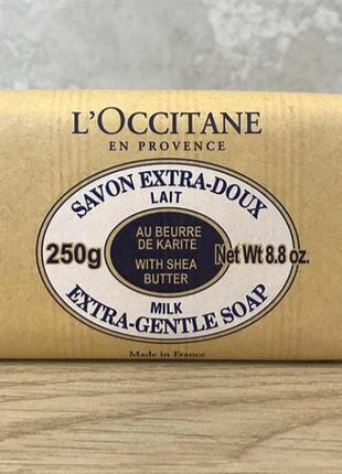 L'occitane мило каріте- молоко 250 грам