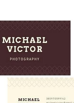 Сделаем красивые визитки на ваш вкус
