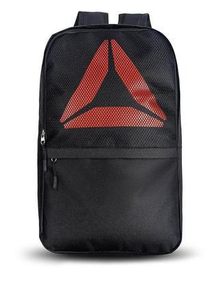 Стильный черный рюкзак . вместительный и удобный. подойдет как...