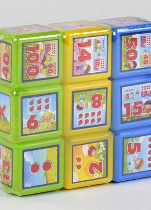 """Гр Кубики """"Математика 9 шт"""" 09051 (21) """"M-TOYS"""""""
