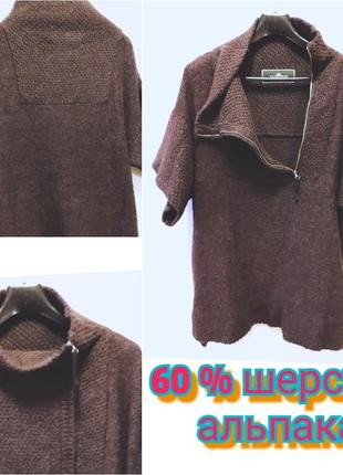 By  malene  birger -60% шерсти альпака!!! мега крутой свитер