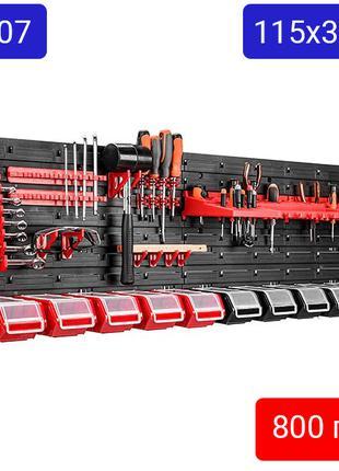 Панель-органайзер для инструмента и крепежа
